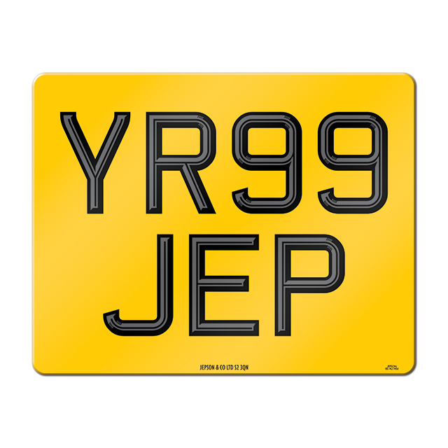 Made-up motorcycle rear plate: 228 x 165mm with two-tone digits