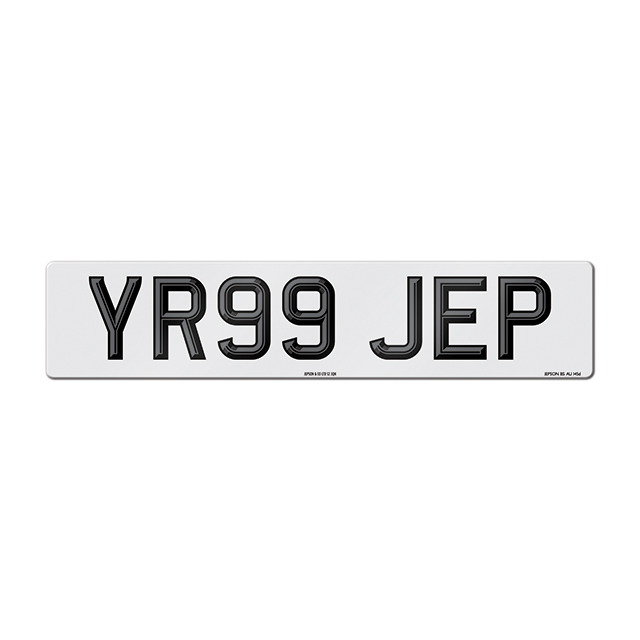 Made-up car standard oblong front plate: 520 x 111mm with two-tone digits