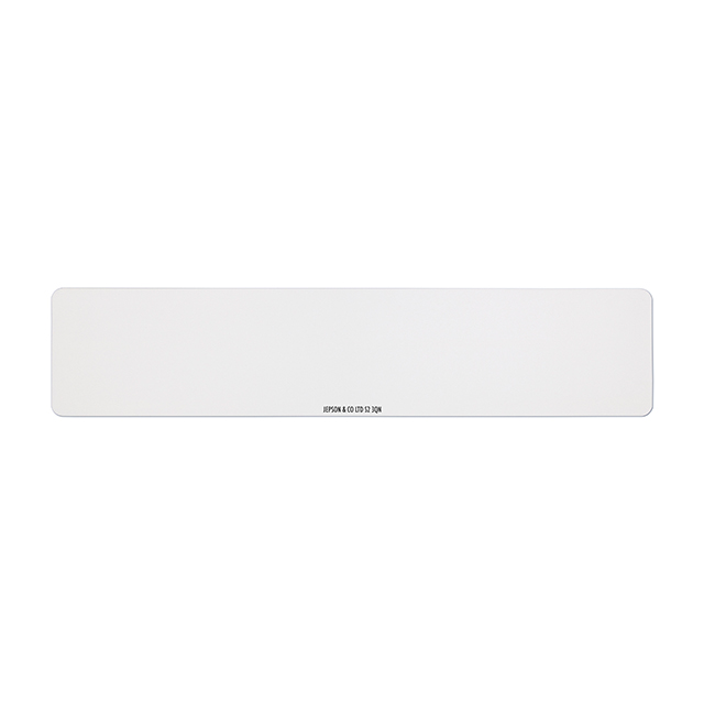 Car standard oblong Nikkalite white reflective: 520 x 111mm (pre-printed)