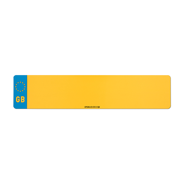 Car standard oblong Nikkalite yellow reflective: 520 x 111mm (pre-printed) with GB flag