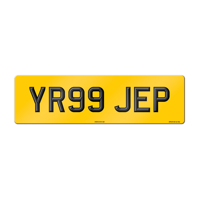 Made-up oversize car rear plate: 533 x 152mm with two-tone digits