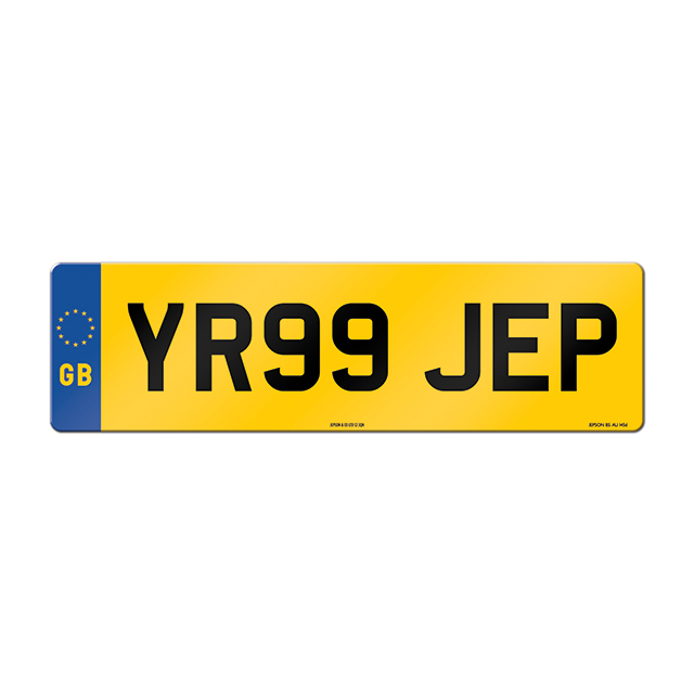 Made-up oversize car rear plate: 520 x 152mm with GB flag
